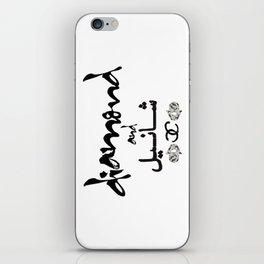 Arabic Fashion Font  iPhone Skin