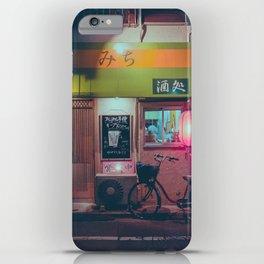 Tokyo's Ramen Restaurants iPhone Case