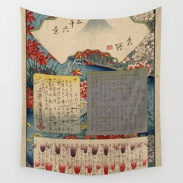 Table of Contents by Ando Hiroshige Wall Tapestry