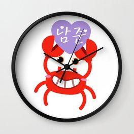 Little Crab for Joon Wall Clock