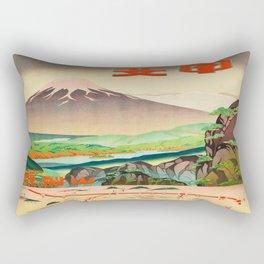 Vintage poster - Japan Rectangular Pillow