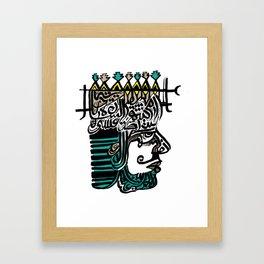 Sultan Framed Art Print