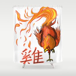 Fire Rooster - Lunar New Year 2017 Shower Curtain