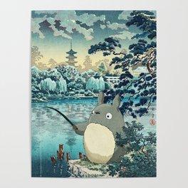 Japanese woodblock mashup Poster