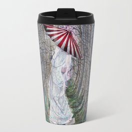 She walks with silence Travel Mug