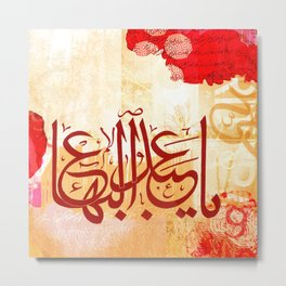 Name of 'Abdu'l-Baha Metal Print