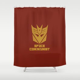 red and tan shower curtain.  Communist Shower Curtains Society6