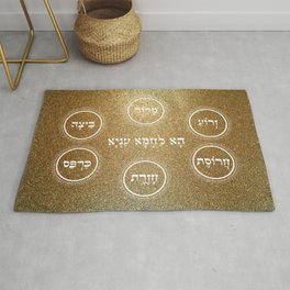 Passover Pesach Seder Plate Design Rug