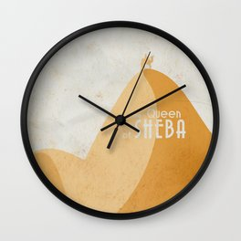 Queen of Sheba, André Malraux, book cover, Yemen, travel, adventure, wanderlust, travelling stories Wall Clock
