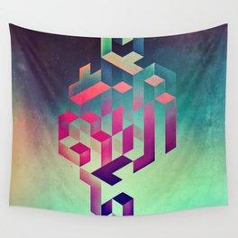 isyhyrtt dyymyndd spyyre Wall Tapestry