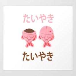 chocolate taiyaki Art Print