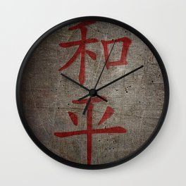 Red Peace Chinese character on grey stone and metal background Wall Clock