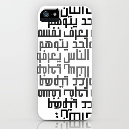 him; himself iPhone Case