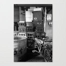 Tsukiji I Canvas Print