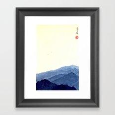 Mood Indigo Framed Art Print