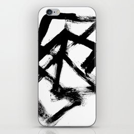 Brushstroke 5 - a simple black and white ink design iPhone Skin