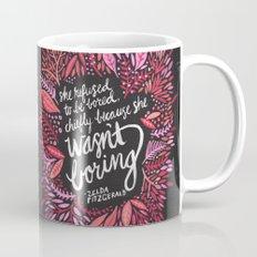 Zelda Fitzgerald – Pink on Charcoal Mug