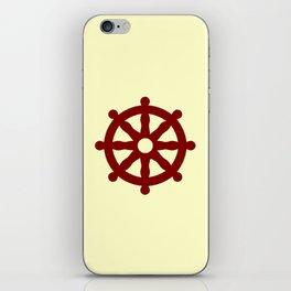 Dharmachakra 4 iPhone Skin