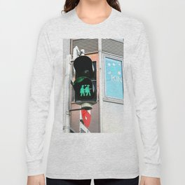 Love Is Strong Long Sleeve T-shirt