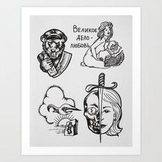 tattoo flash Art Print
