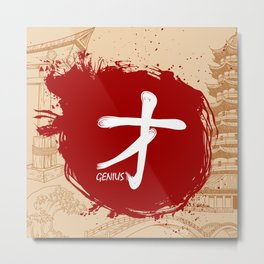 Japanese kanji - Genius Metal Print