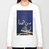 lost in translation Long Sleeve T-shirts featuring Translation by Ayman Itani