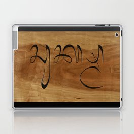"""Balinese """"Thank You"""" Laptop & iPad Skin"""