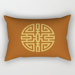 Cai / Wealth In Rust-Red And Beige Rectangular Pillow