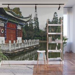 Chinese Lake House Wall Mural