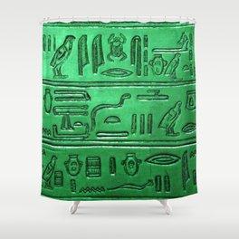 Hieroglyphs 2014-1024 Shower Curtain