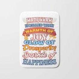 Hanukkah Happiness Joy Prosperity Happiness Bath Mat