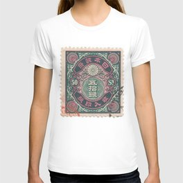 Japanese Postage Stamp 2 T-shirt
