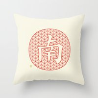 nan lawson Throw Pillows featuring Chinese Character South / Nan by Thoth Adan
