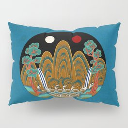 Minhwa: Sun, Moon and 5 Peaks: King's painting B_2 Type Pillow Sham
