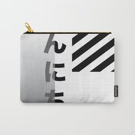 Japan // 2 Carry-All Pouch