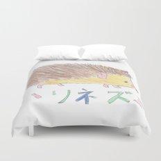 Cute Japanese Hedgehog Duvet Cover