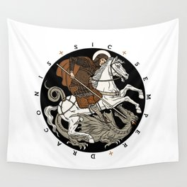 Sic Semper Draconis Wall Tapestry
