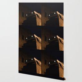 Ich Bin Meine Maschine Wallpaper