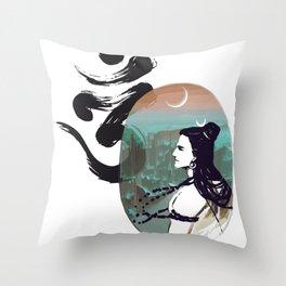 Shiva Mood Rise Throw Pillow