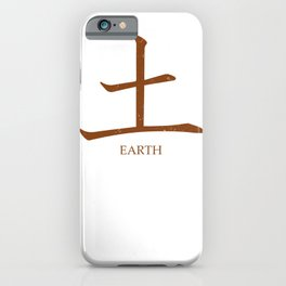 Kanji symbol for Earth | Chinese and Japanese Symbolism iPhone Case