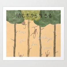 Even Monkeys Fall Art Print