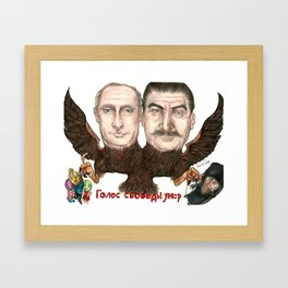 Голос свободы умер (Voice of Freedom Dies) Framed Art Print