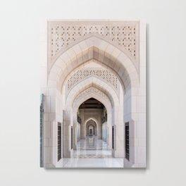Symmetrical Arched Doorway in Muscat, Oman Metal Print