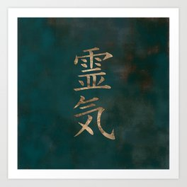 Reiki Symbols- gold on teal vintage canvas Art Print