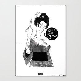 Geisha FU  - Nippon Vol. II  Canvas Print