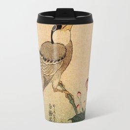 Hokusai,Hawfinch and mirabilis - manga, japan,hokusai,japanese,北斎,ミュージシャン Travel Mug