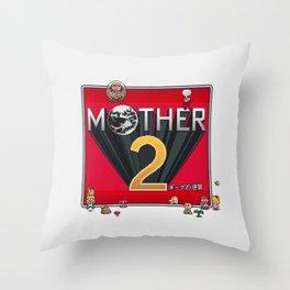 Alternative Mother 2 / Earthbound Title Screen Throw Pillow
