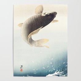 A leaping Carp - Japanese vintage woodblock print art Poster