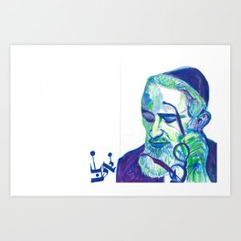 """The Rav"" Art Print"