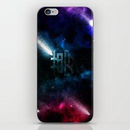 Sky Dream iPhone Skin
